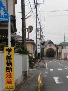 松山・築地境にカーブミラー・昨年9月設置