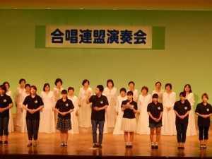 文京大学・手話サークル「あしの会」
