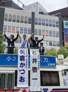 矢倉かつおにいざ駅