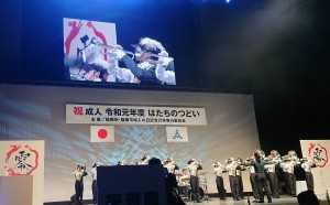 福岡市成人式(2020)