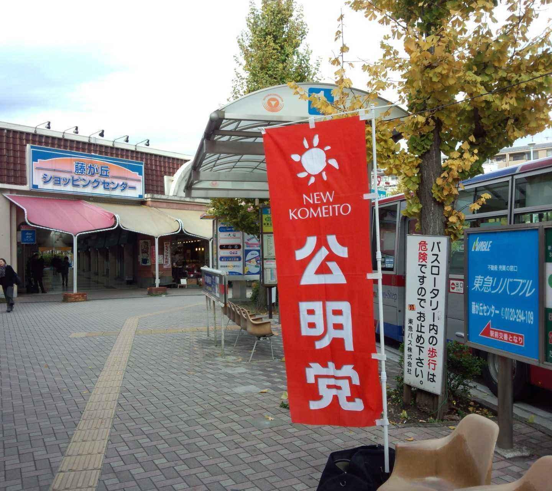 大統領 選挙 韓国 文大統領の与党圧勝だった総選挙、韓国ネットが「開票やり直し」を求める理由|レコードチャイナ