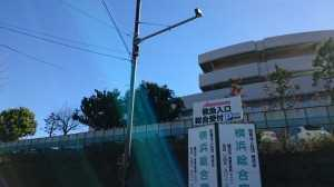 総合病院信号柱立つ20161228 (1)