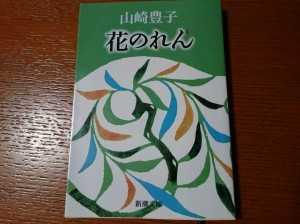 DSC_5092