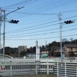 恩田駅前信号 (2)