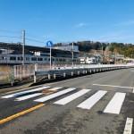 完成29219120恩田駅前横断歩道修繕
