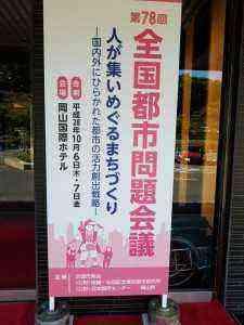 20161006_142017.jpg