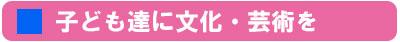 jisseki_title04