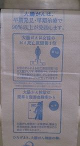 20150517get_image-2.php