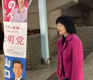堀之内駅3.26