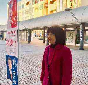 南大沢駅3.27