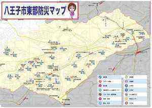八王子市東部防災マップ2