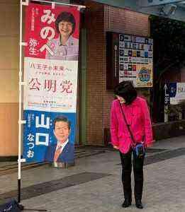 堀之内駅頭4.1