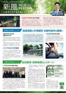 shinpu48_fix