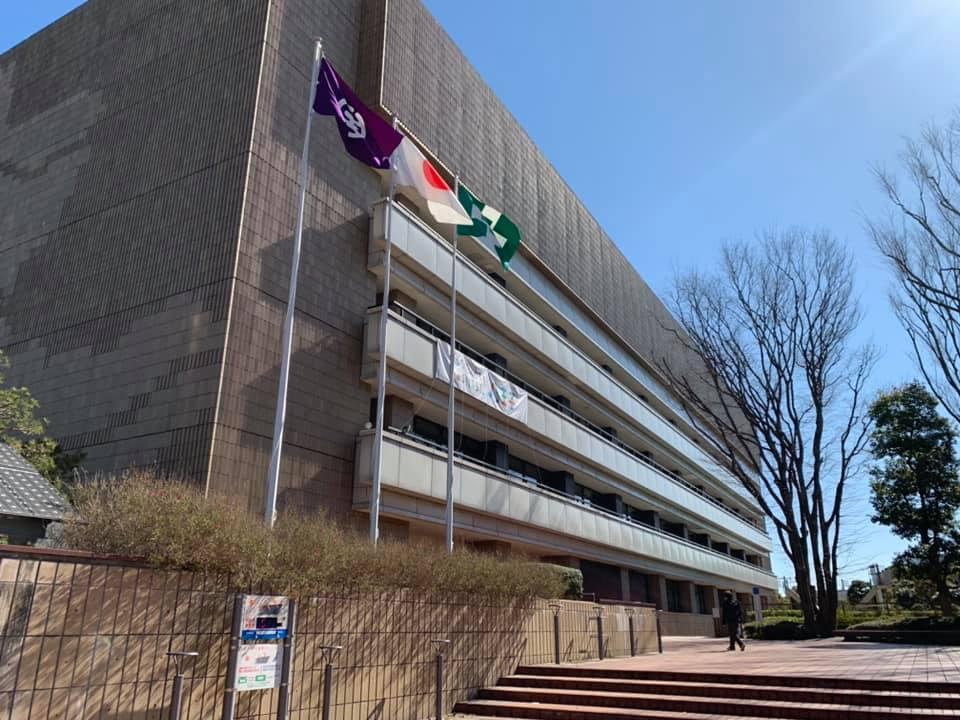 八王子市役所前景