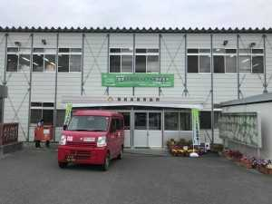 仮設の陸前高田市役所