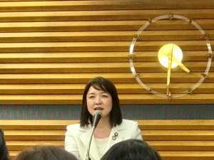 竹谷とし子参議院議員