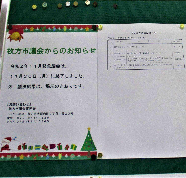 IMG_5574 (2)