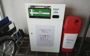 小型家電リサイクル