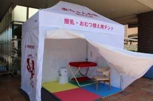 idoushikiakachannoeki