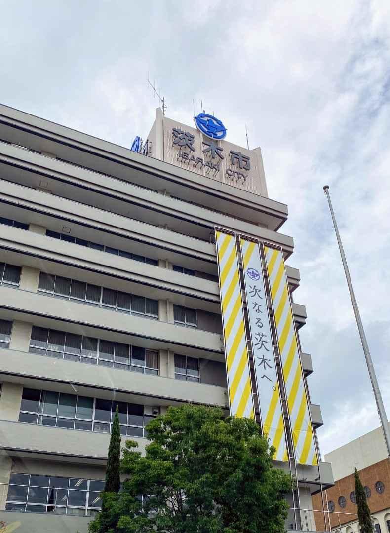 茨木市在住の新型コロナ感染者追加される!