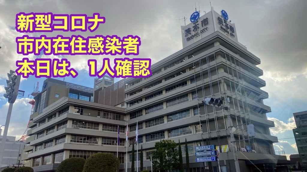 今日 数 府 大阪 者 新型 コロナ 感染