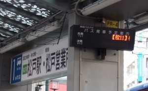 H26.3.15 市川駅1番 5