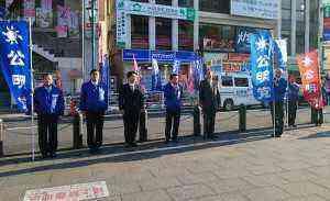 新春行徳駅2