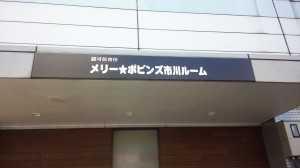 NCM_1187