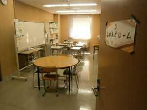 ふれんど教室①