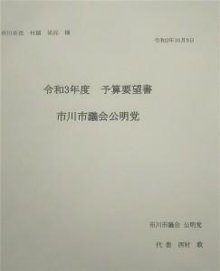 DSC_2405