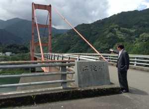 20140815 大渡ダム大橋視察-2
