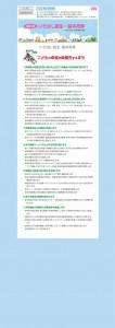manifesto03-001-40