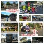 ⑧8月4日(日)サンシャインコ-ストマラソン