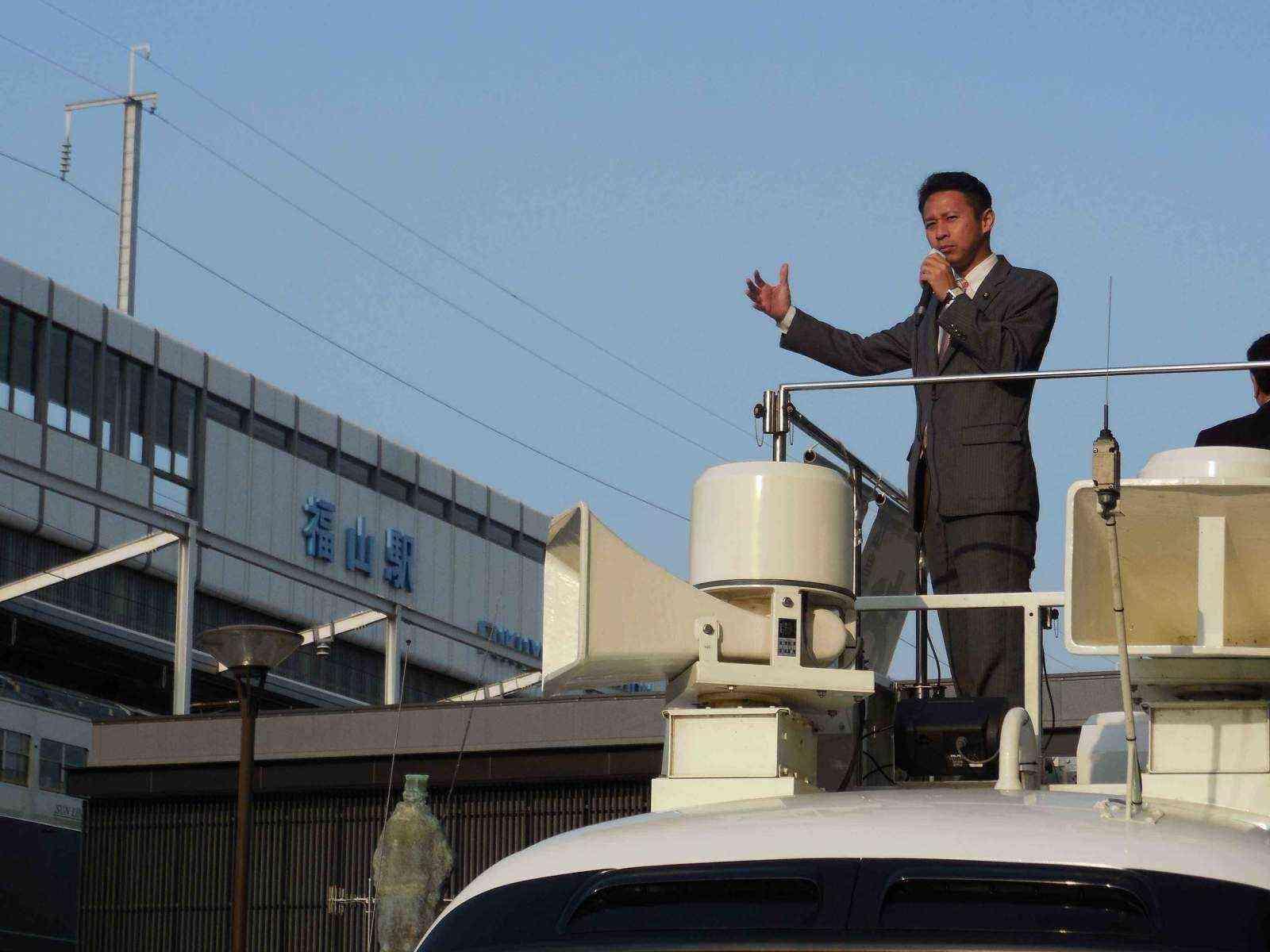 福山 市 市議会 議員 選挙