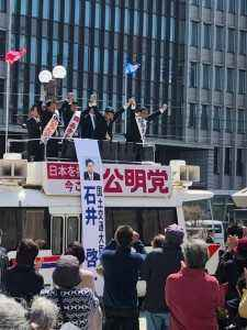 石井大臣街頭3.31