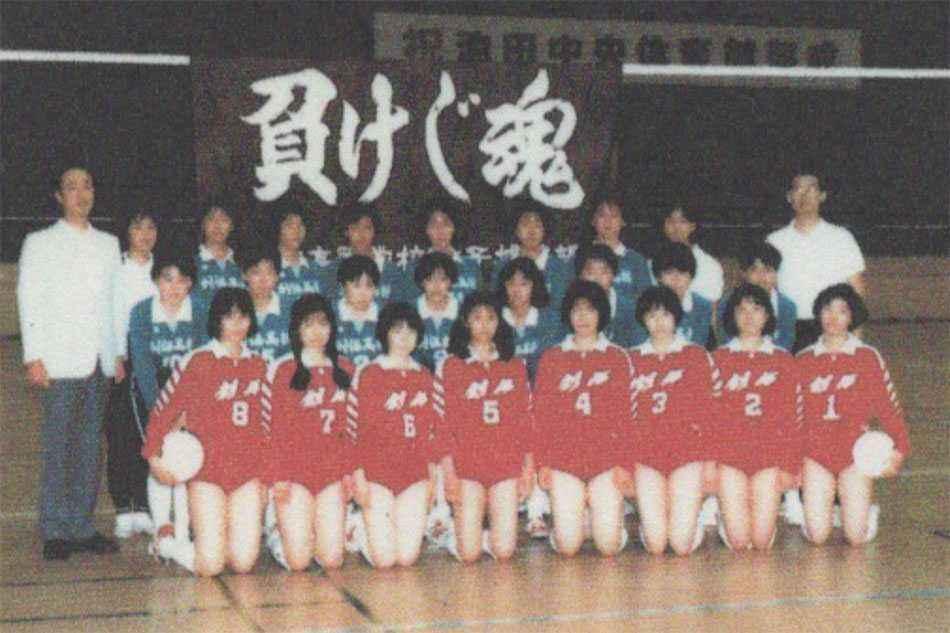 かまた悦子 高校時代
