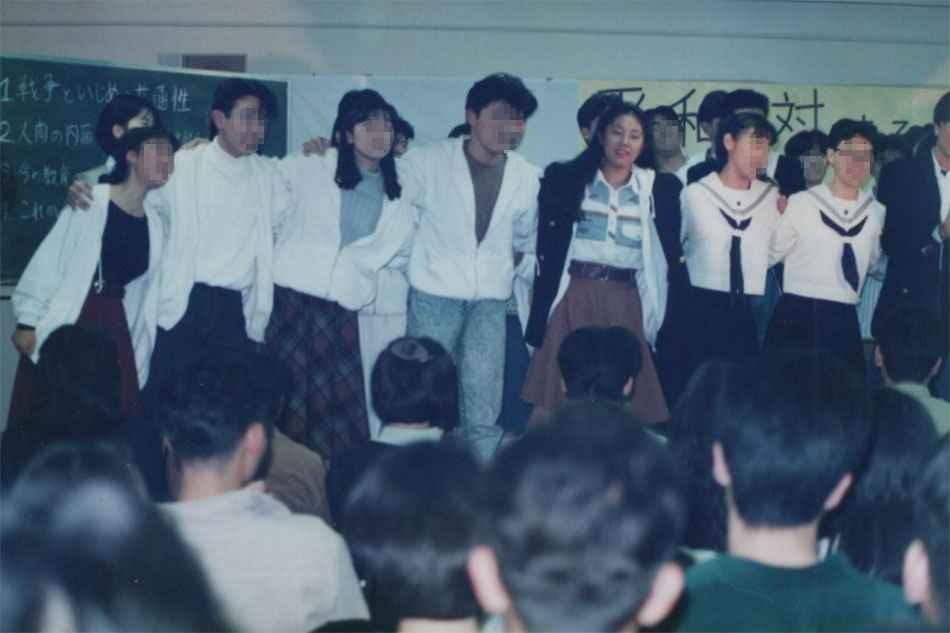 かまた悦子 大学時代