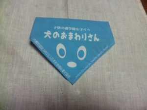 SH3J0098.jpg