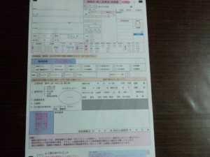 SH3J0326.jpg