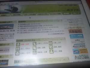 SH3J0976.jpg