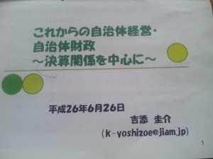 SH3J0361.jpg