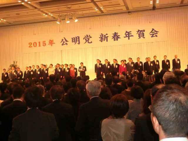 新春年賀会