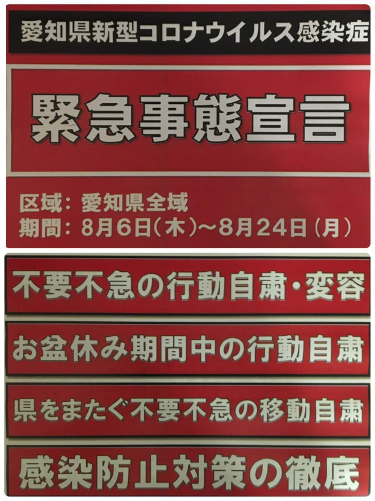 8CDE25B8-EB5F-4C50-BA7A-78B4B1835368