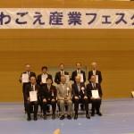 CIMG3097表彰式
