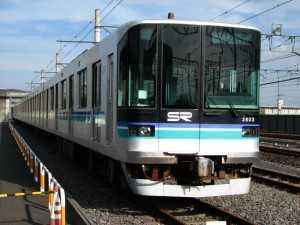 埼玉高速鉄道