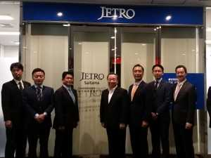 ジェトロ埼玉貿易センター視察