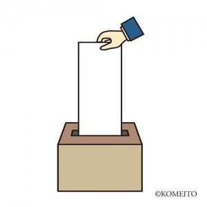 投票箱190409