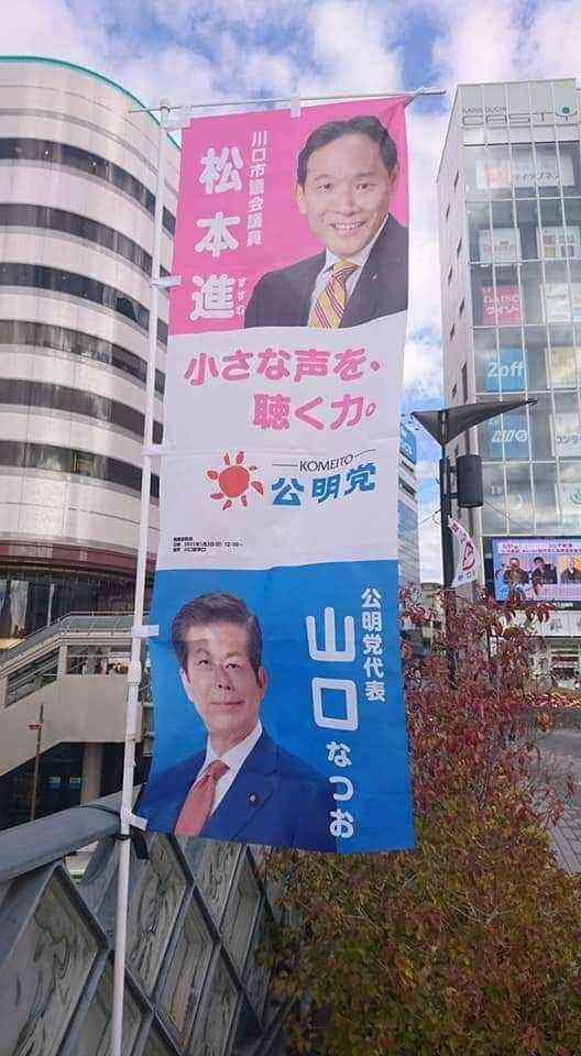 新春街頭2