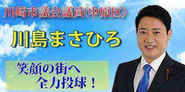 20190419-kawashima