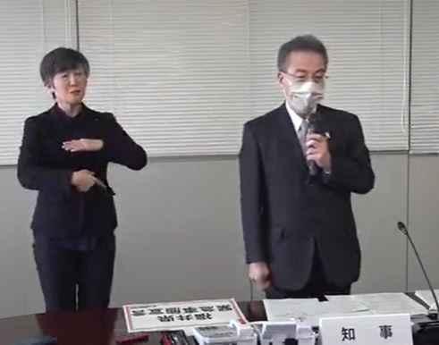 県 新型 福井 最新 ウイルス コロナ
